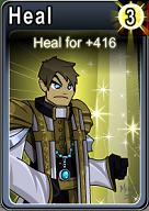 LS01-heal.png